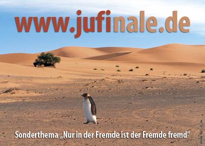 Postkarte: JuFinale 2008